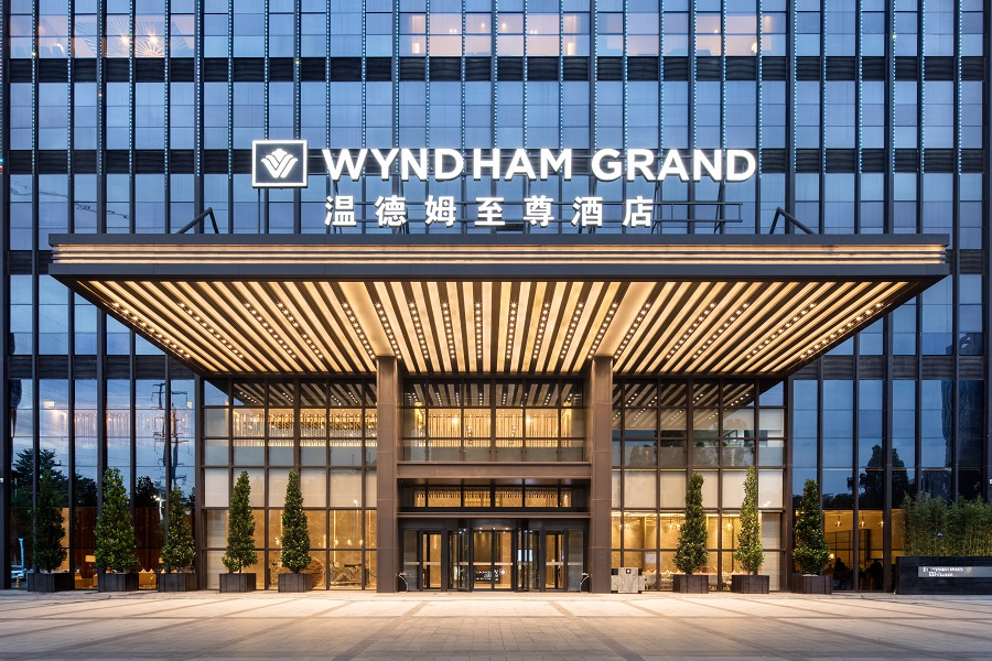 windham supreme hotel maoming
