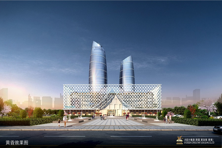 pullman hotel and commerce in xianyang